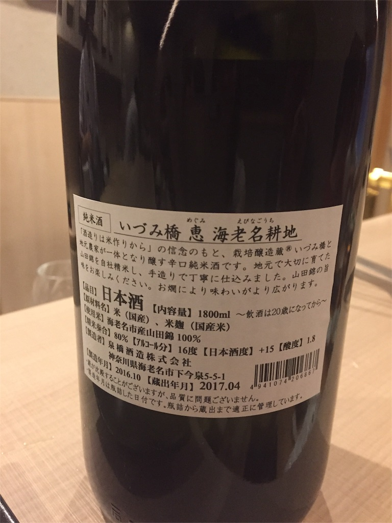f:id:mika-oosakazuki:20170622215149j:image