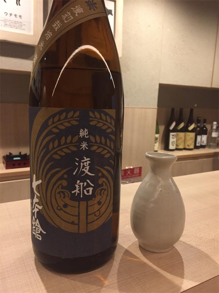 f:id:mika-oosakazuki:20170622215229j:image