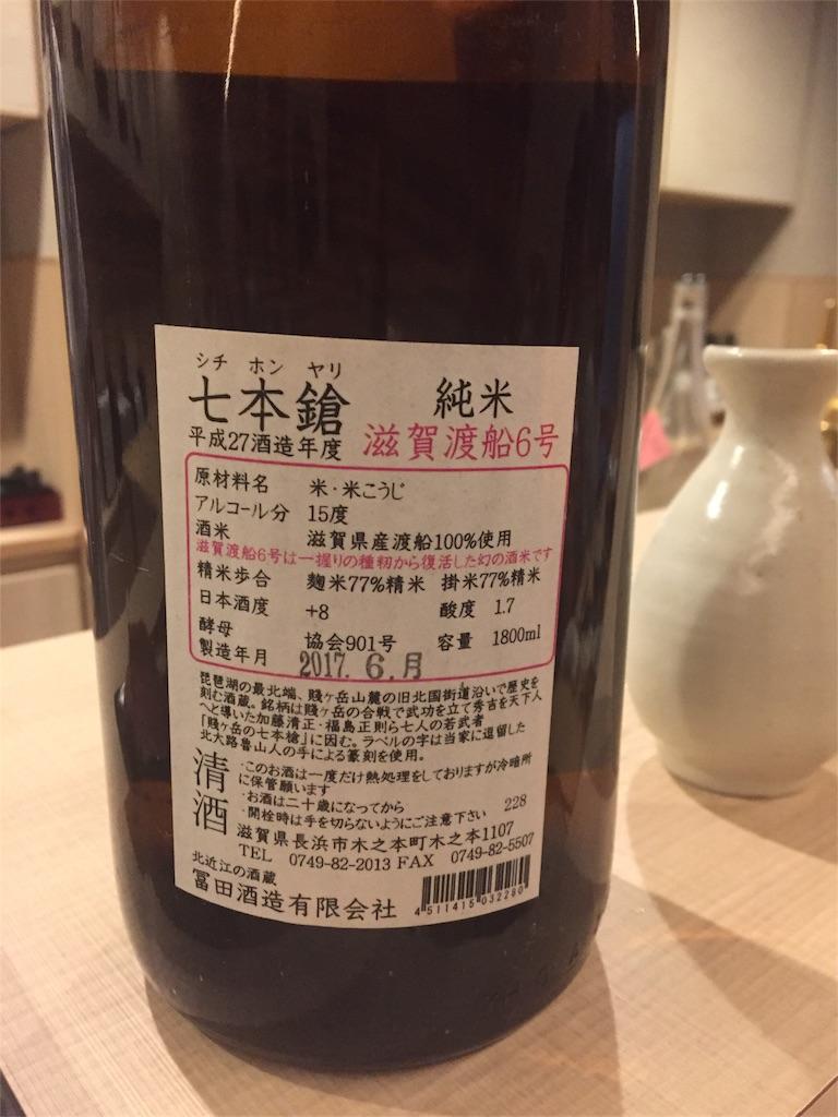 f:id:mika-oosakazuki:20170622215241j:image