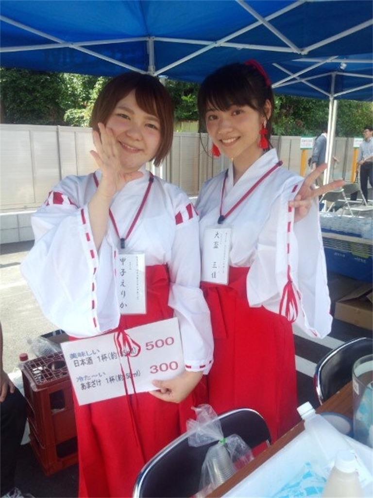 f:id:mika-oosakazuki:20170703173001j:image