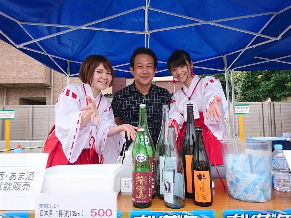 f:id:mika-oosakazuki:20170703173129j:image
