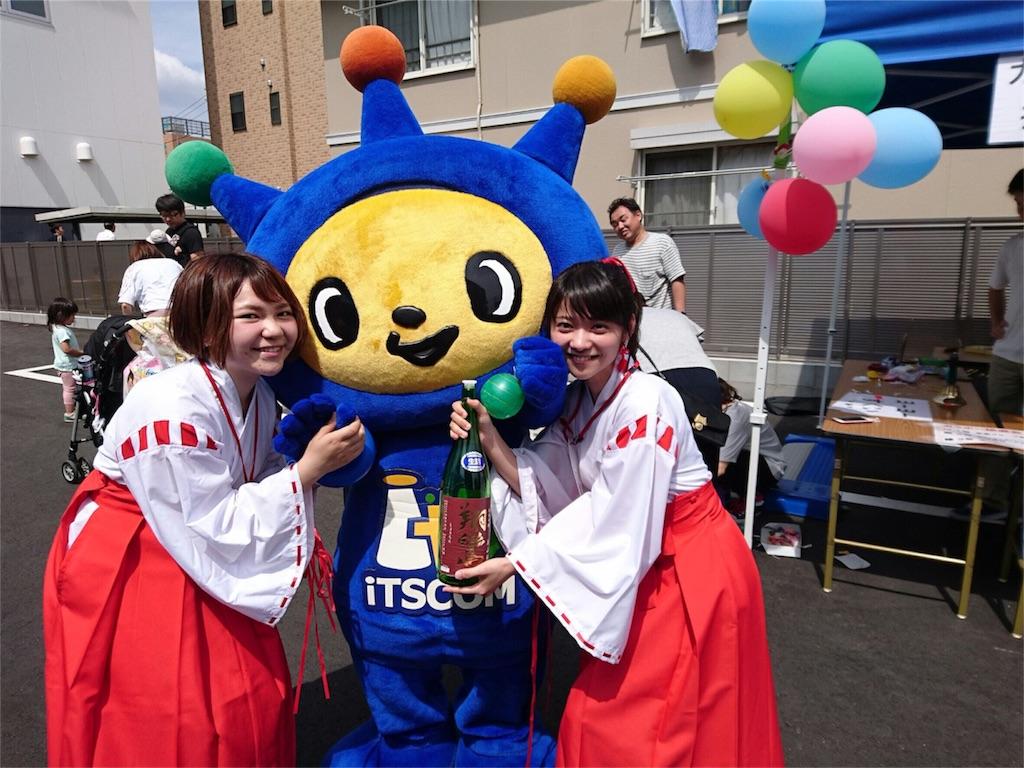 f:id:mika-oosakazuki:20170703173309j:image