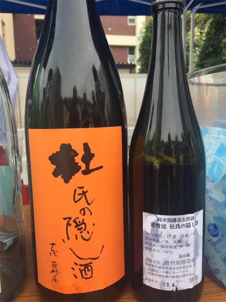 f:id:mika-oosakazuki:20170703174447j:image