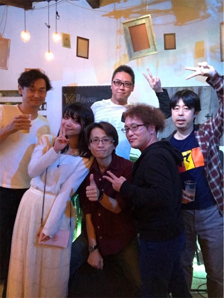 f:id:mika-oosakazuki:20171111002326j:image
