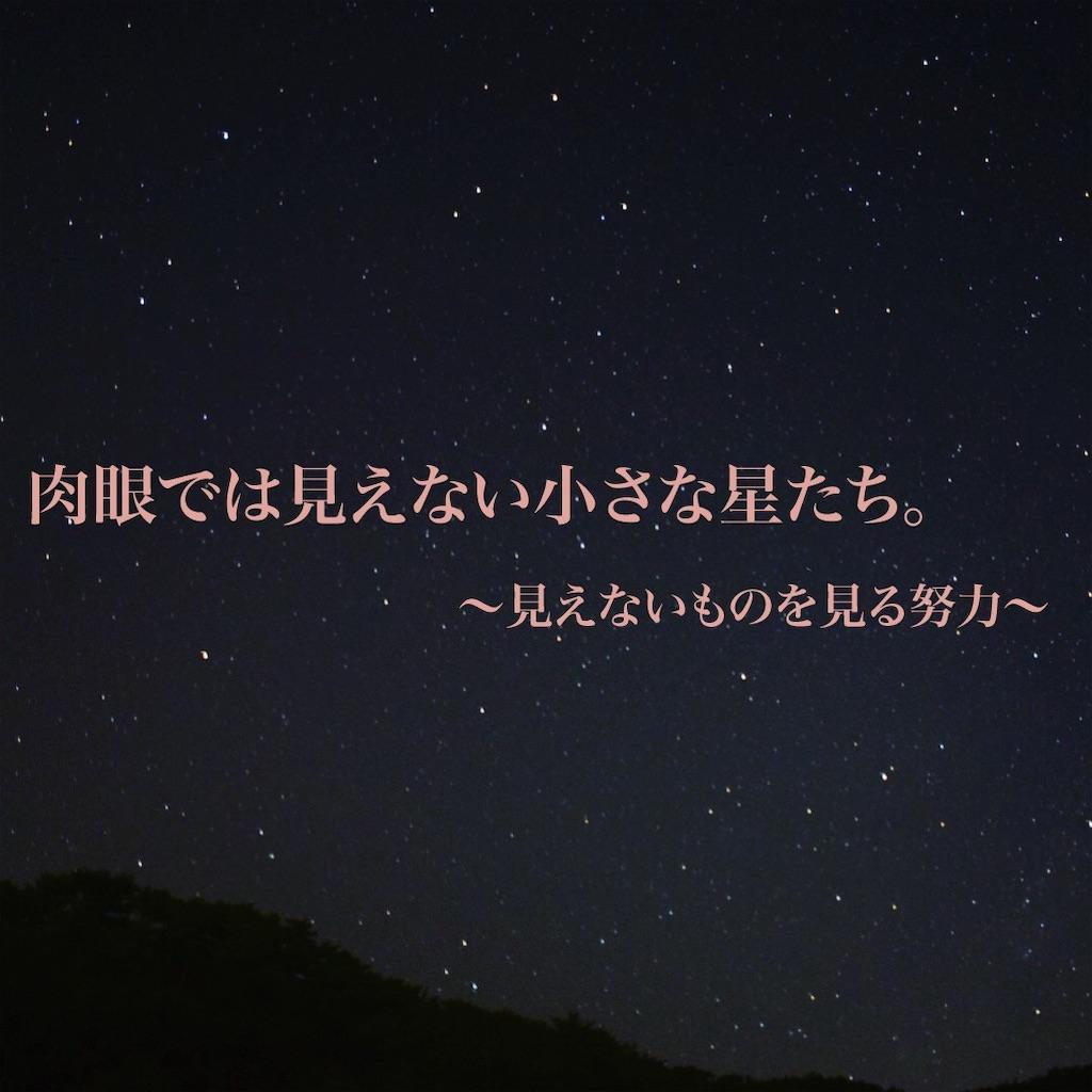f:id:mika-r-t:20200502152113j:image
