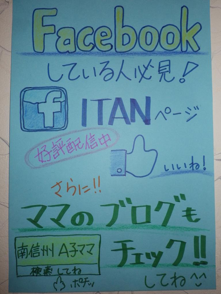 f:id:mika-shimosawa:20130308010954j:plain