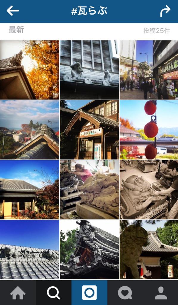 f:id:mika-shimosawa:20151122163627p:plain