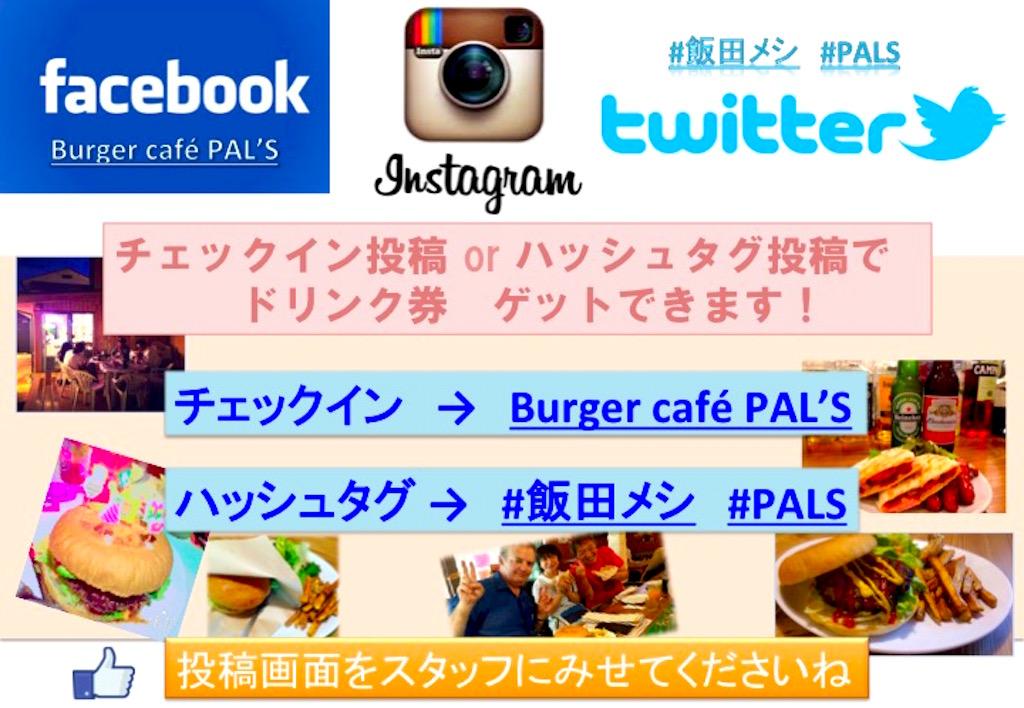 f:id:mika-shimosawa:20151125185300j:plain