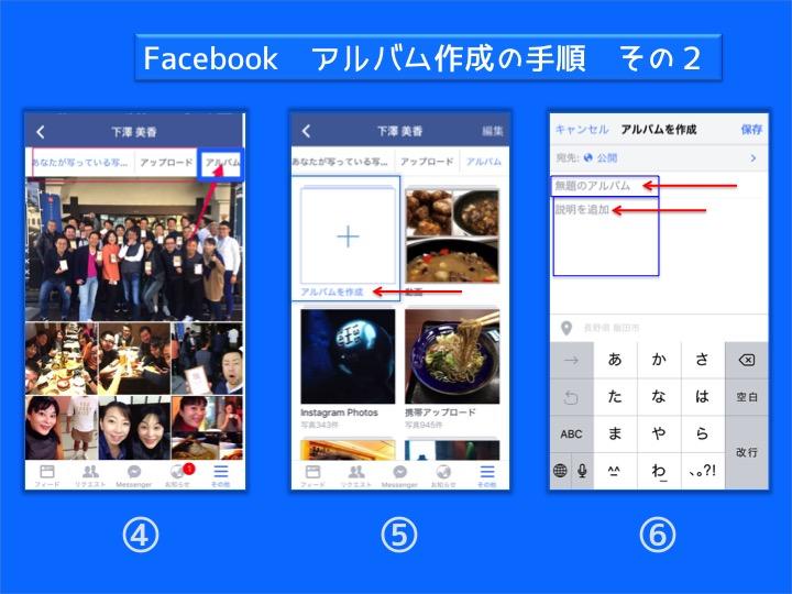 f:id:mika-shimosawa:20151222124826j:plain