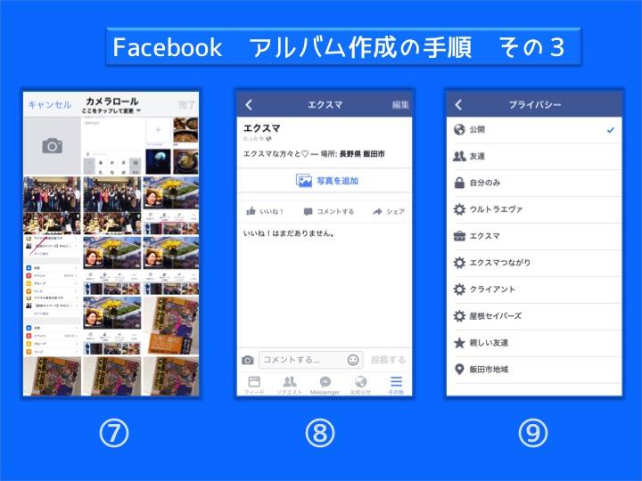 f:id:mika-shimosawa:20151222125233j:plain