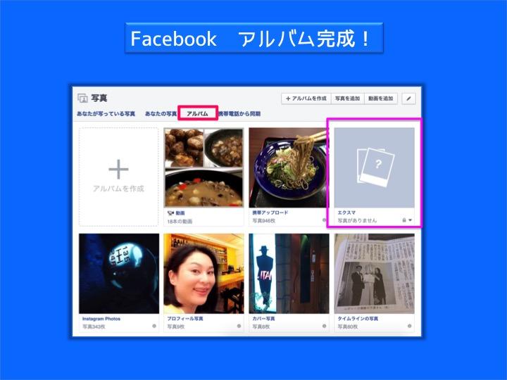f:id:mika-shimosawa:20151222125822j:plain