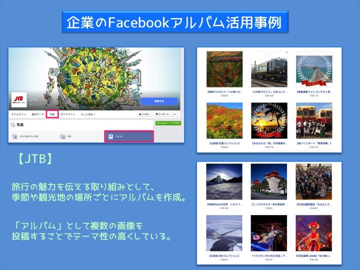 f:id:mika-shimosawa:20151222130002j:plain