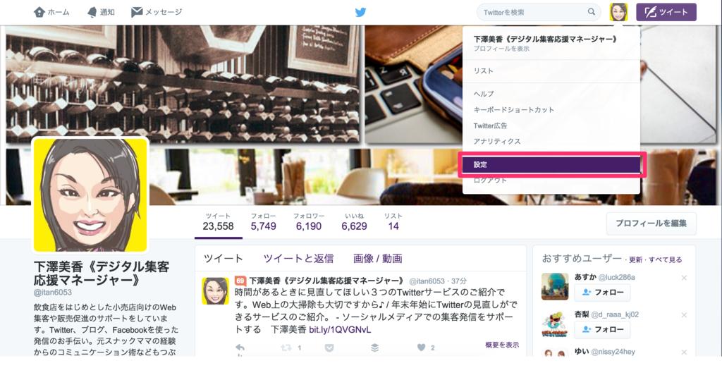 f:id:mika-shimosawa:20151228220854p:plain