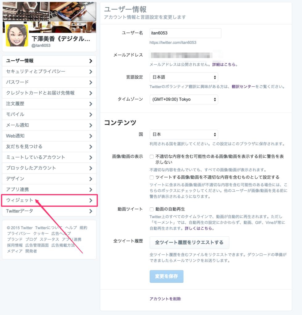 f:id:mika-shimosawa:20151228221040p:plain