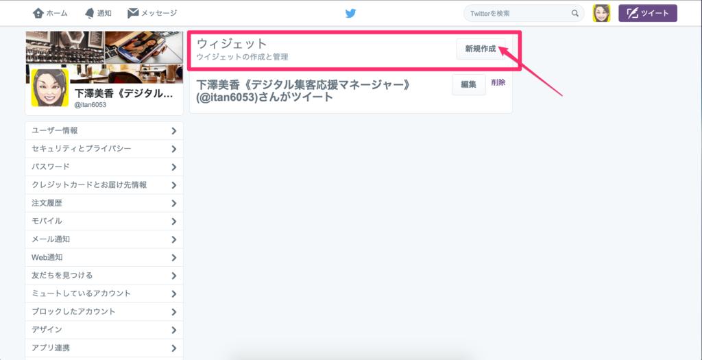 f:id:mika-shimosawa:20151228221254p:plain