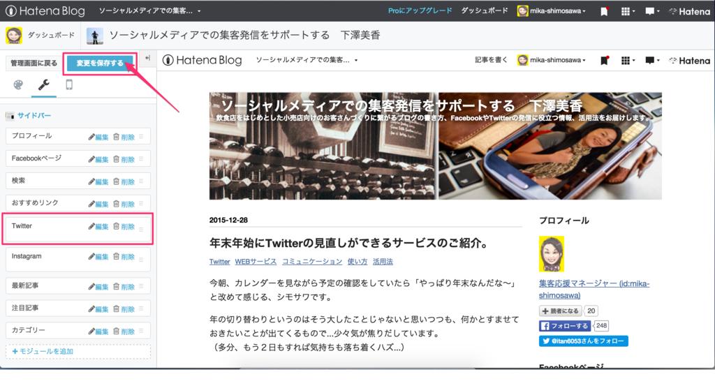 f:id:mika-shimosawa:20151228225253p:plain