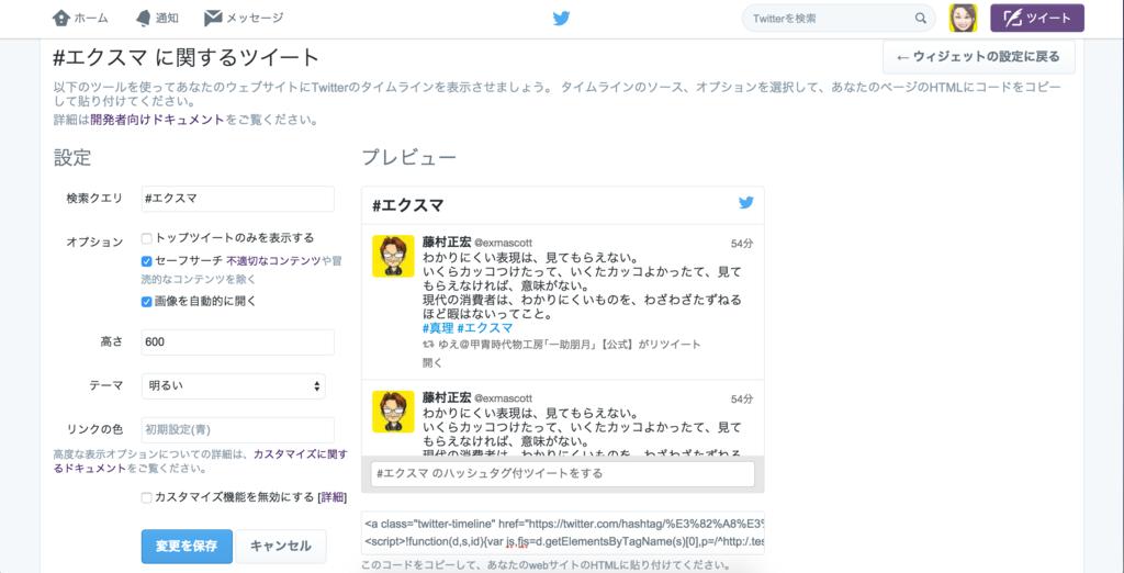 f:id:mika-shimosawa:20151228225946p:plain