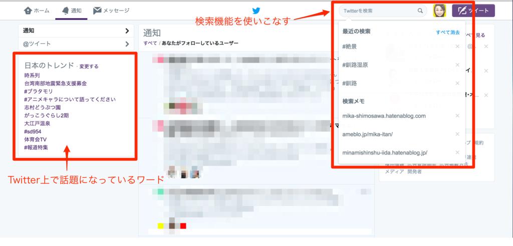 f:id:mika-shimosawa:20160206203641p:plain