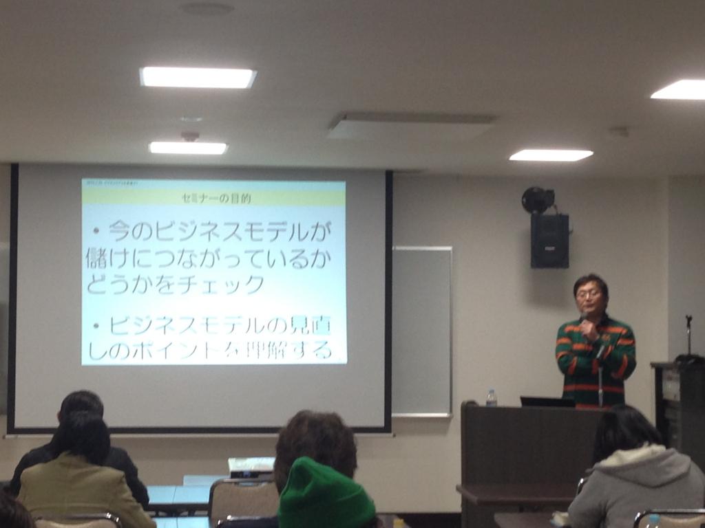 f:id:mika-shimosawa:20160226183654j:plain