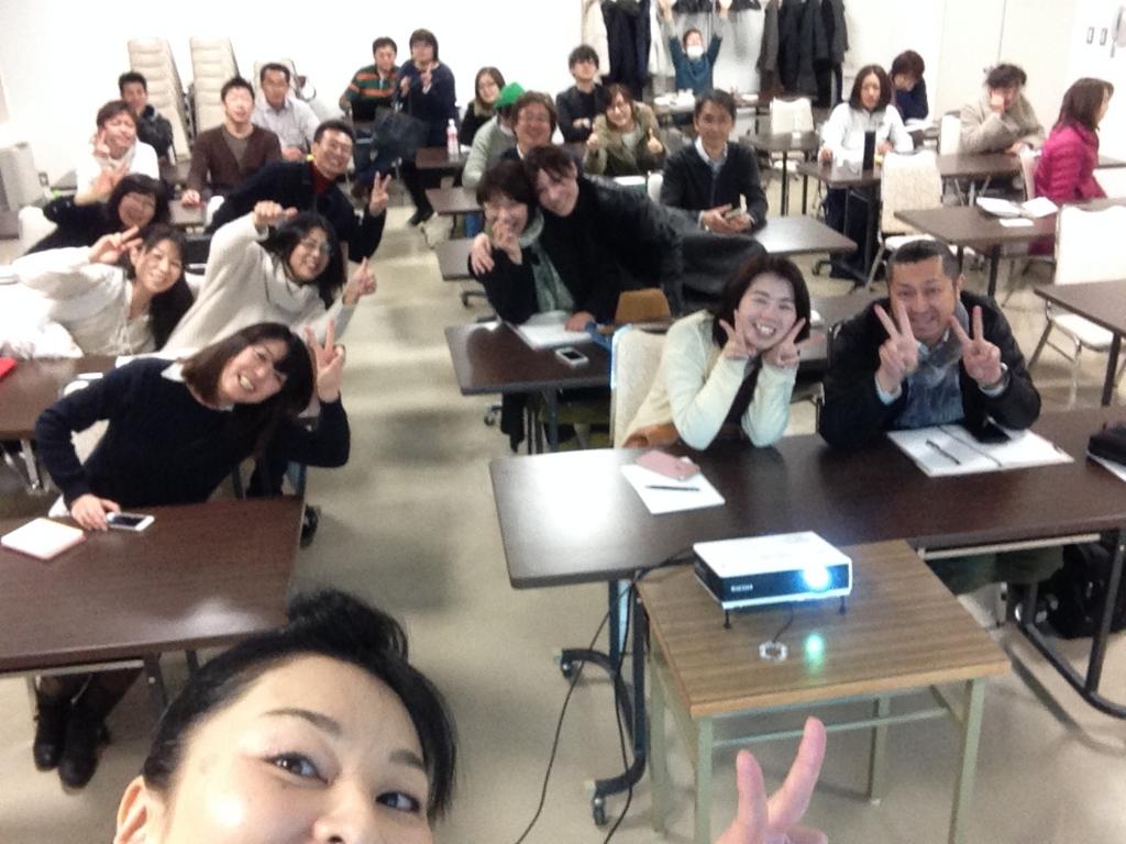 f:id:mika-shimosawa:20160226192942j:plain