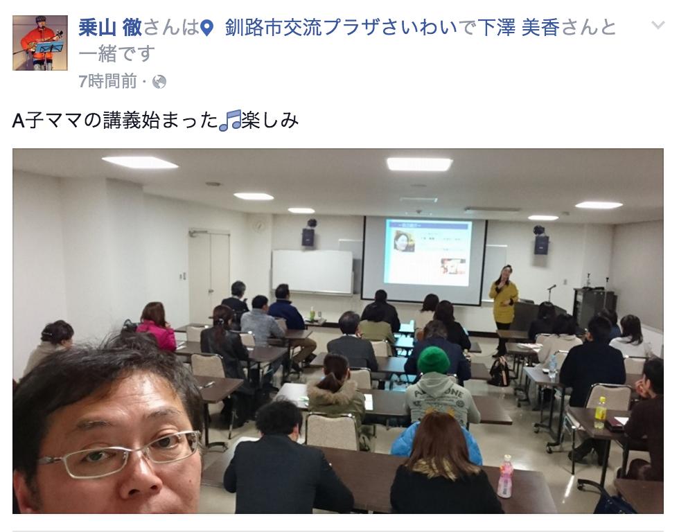 f:id:mika-shimosawa:20160227152130p:plain