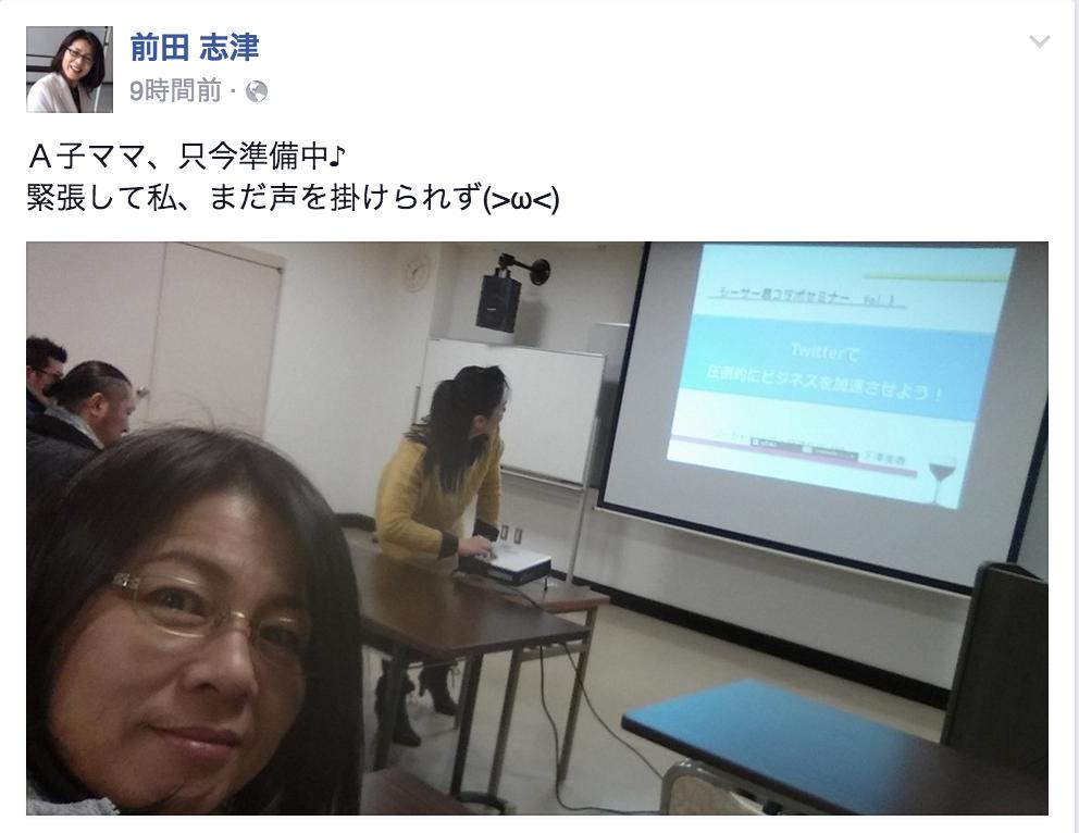 f:id:mika-shimosawa:20160227152156p:plain