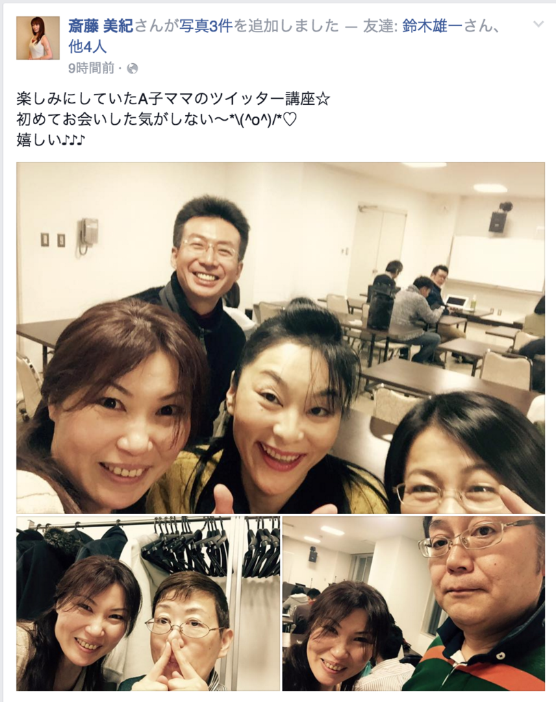 f:id:mika-shimosawa:20160227152308p:plain
