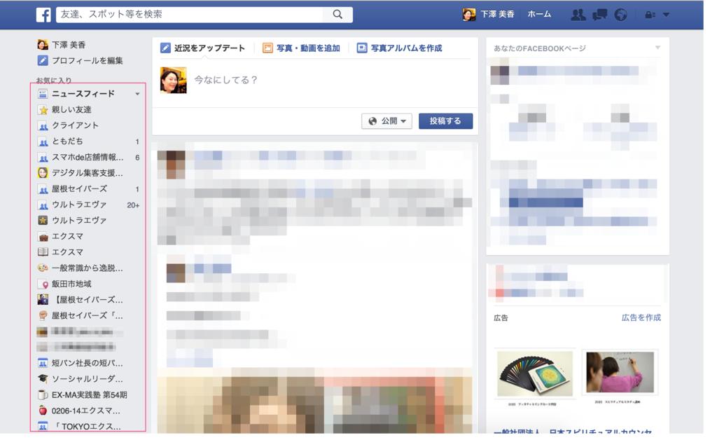f:id:mika-shimosawa:20160303205403p:plain