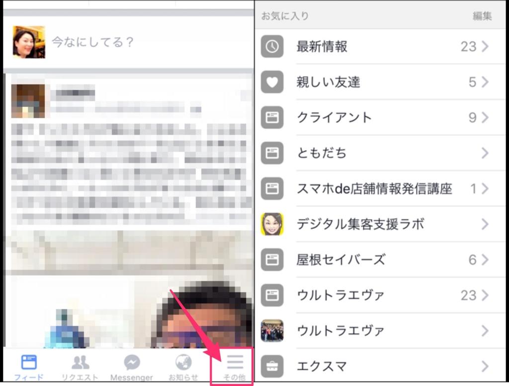 f:id:mika-shimosawa:20160303220230j:plain