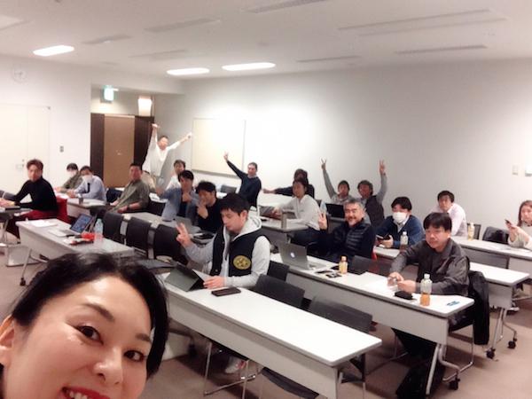 f:id:mika-shimosawa:20160317184439j:plain