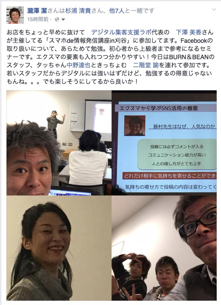 f:id:mika-shimosawa:20160319130241p:plain