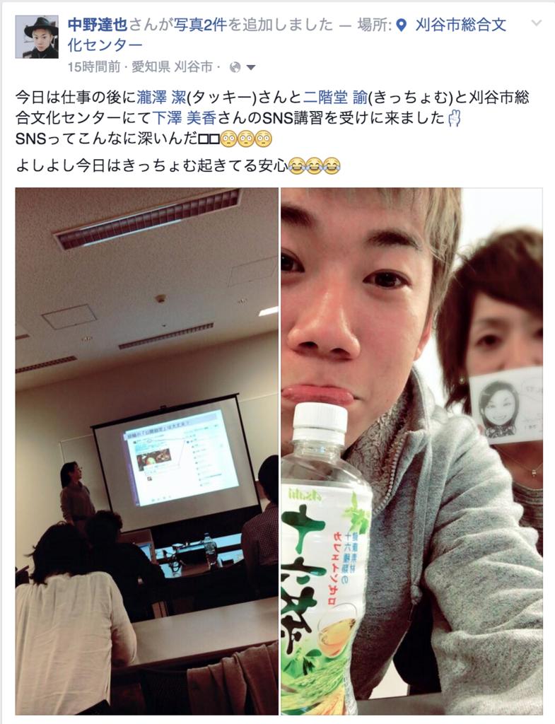 f:id:mika-shimosawa:20160319131254p:plain