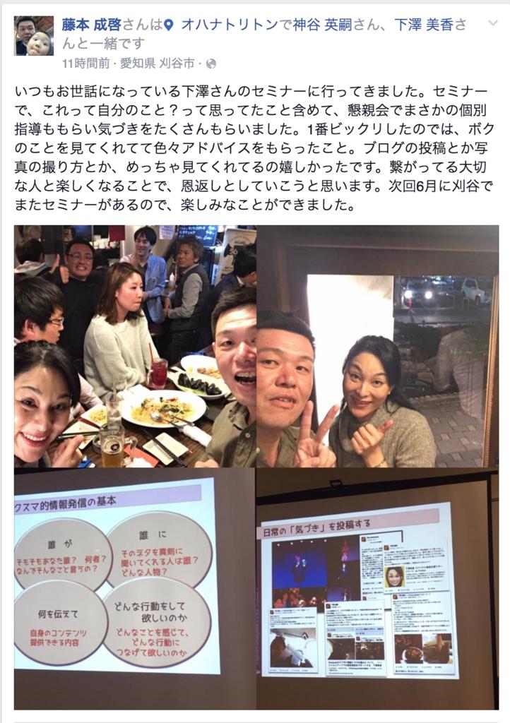 f:id:mika-shimosawa:20160319132215p:plain