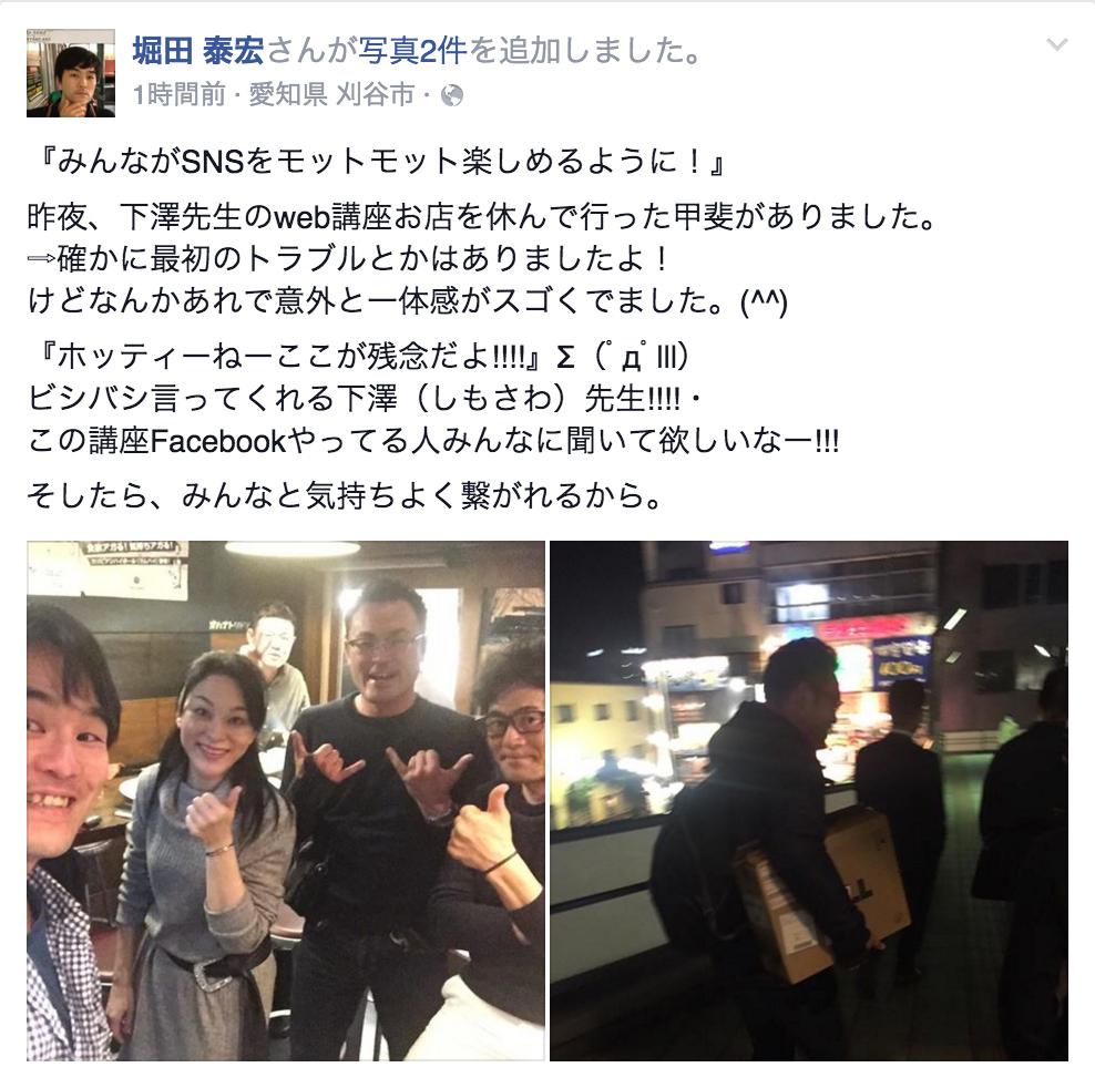 f:id:mika-shimosawa:20160319132252p:plain