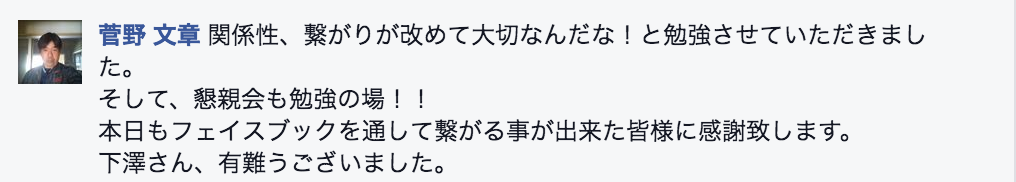 f:id:mika-shimosawa:20160319132834p:plain