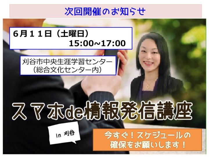f:id:mika-shimosawa:20160319135048j:plain