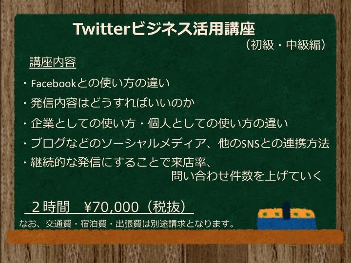 f:id:mika-shimosawa:20160424010757j:plain