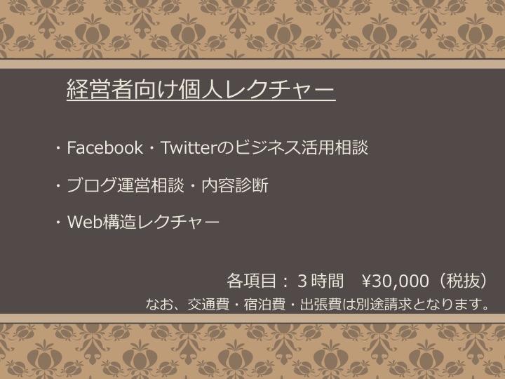 f:id:mika-shimosawa:20160424011037j:plain
