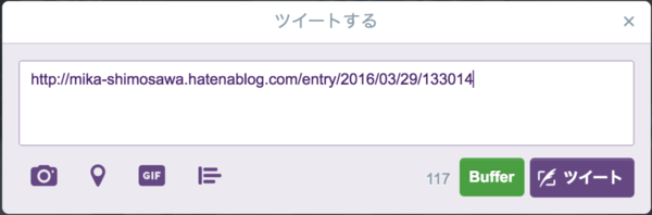 f:id:mika-shimosawa:20160424113235p:plain
