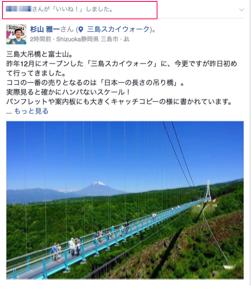f:id:mika-shimosawa:20160519212152p:plain