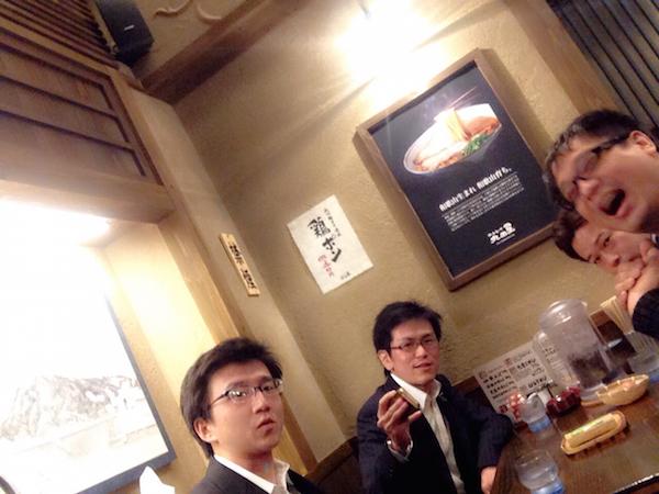 f:id:mika-shimosawa:20160519214058j:plain