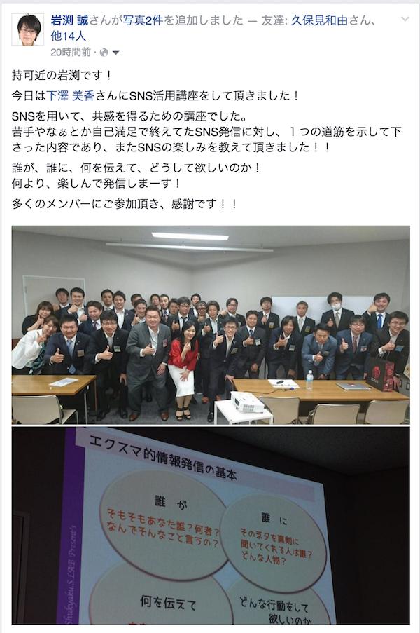 f:id:mika-shimosawa:20160519214436p:plain