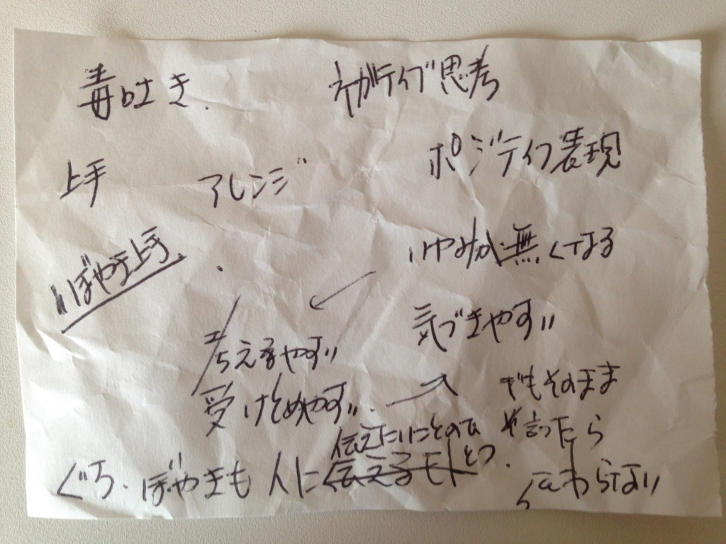 f:id:mika-shimosawa:20160528123912j:plain