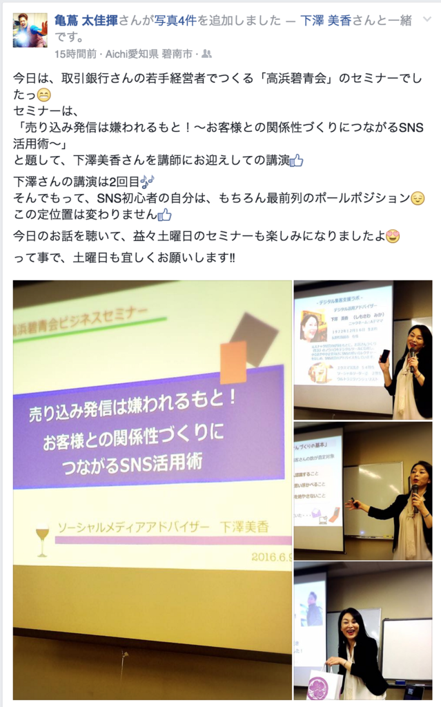 f:id:mika-shimosawa:20160610095245p:plain