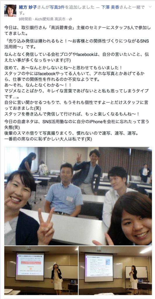 f:id:mika-shimosawa:20160610095304p:plain