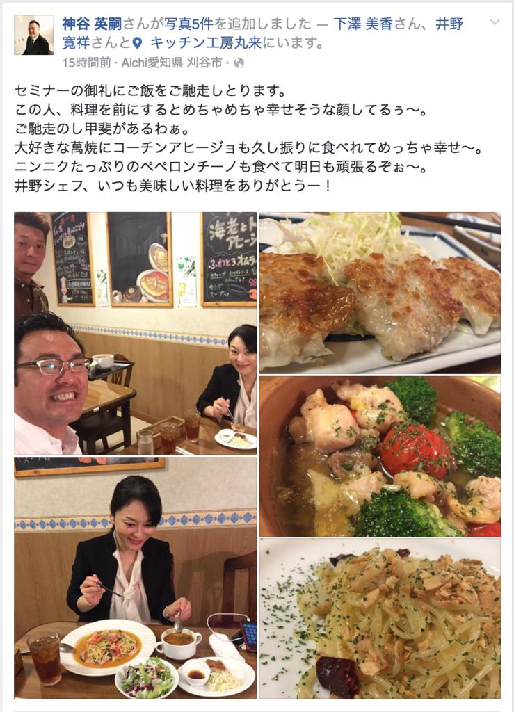 f:id:mika-shimosawa:20160610104626p:plain