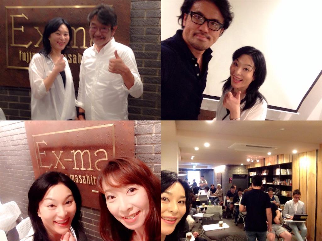 f:id:mika-shimosawa:20160617084454j:image