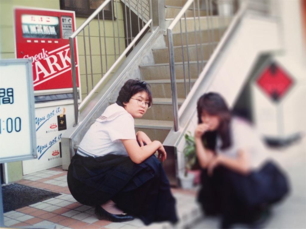 f:id:mika-shimosawa:20160621202620j:image