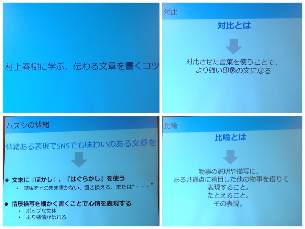 f:id:mika-shimosawa:20160630162115j:plain
