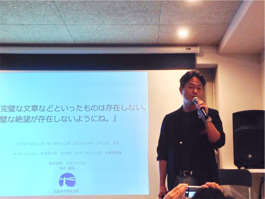 f:id:mika-shimosawa:20160630162528j:image